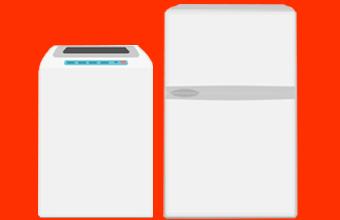 冷蔵庫・洗濯機(家電2点セット)