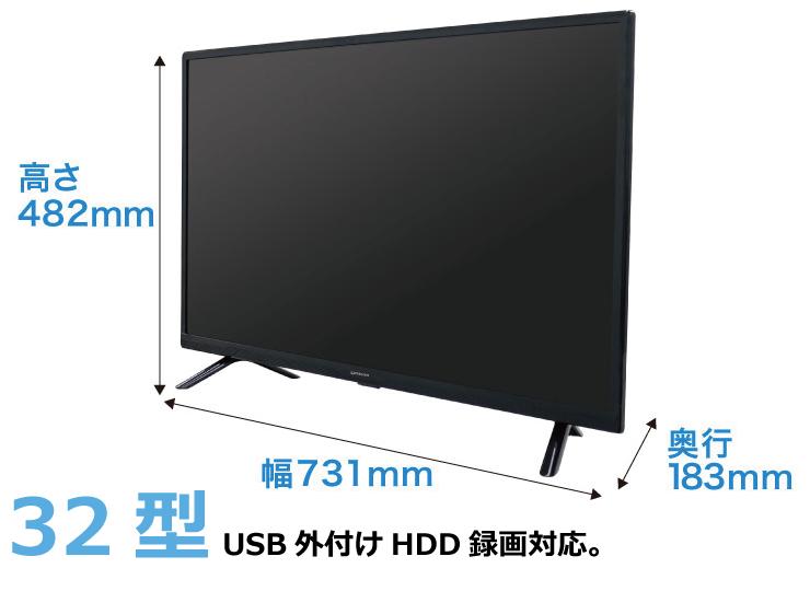 【新品】液晶テレビ