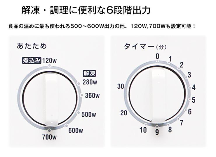 【月々レンタル】電子レンジ