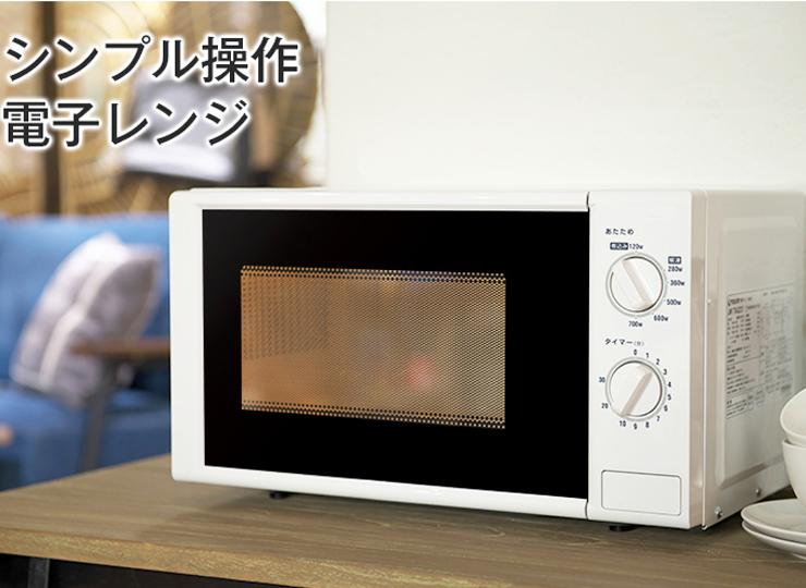 【新品】月々家電4点セット
